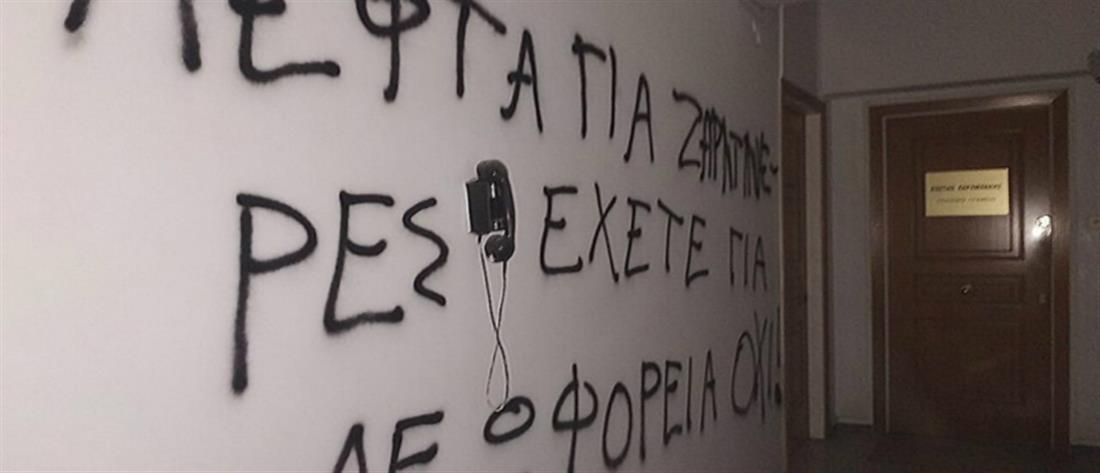 """Ρουβίκωνας: """"Καταδρομική επιχείρηση"""" στο γραφείο του Καραμανλή"""