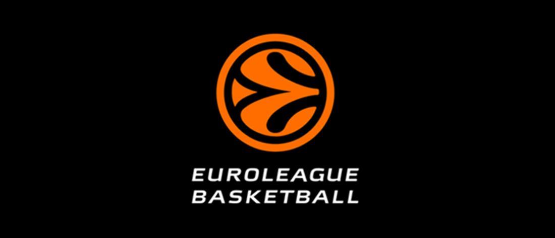 Euroleague: άρση της απαγόρευσης μεταγραφών στον Ολυμπιακό