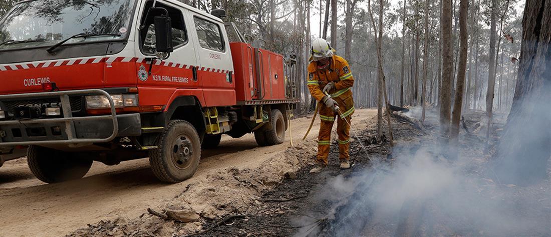 Αυστραλία: Υπό έλεγχο η μεγαλύτερη φωτιά στην χώρα
