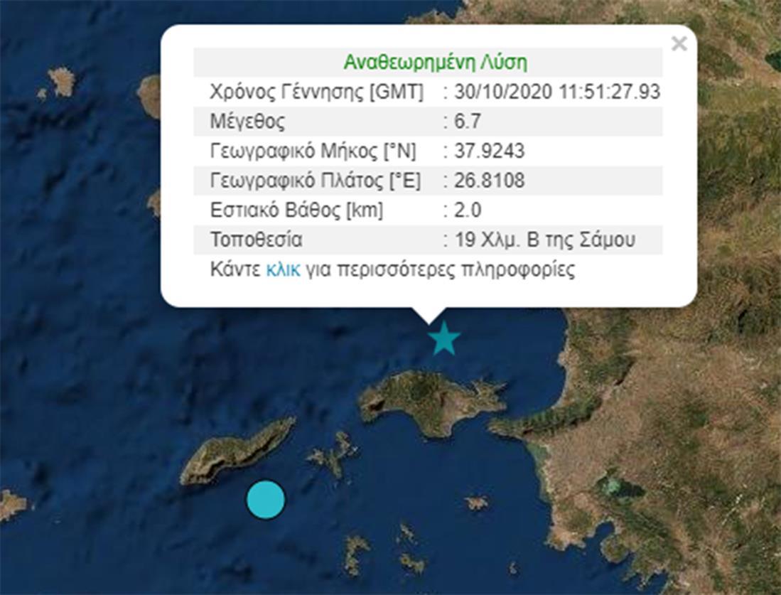 Σεισμός - Σάμος