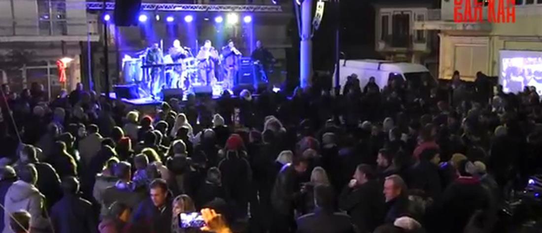 Καστοριά: Έρχεται το 5ο Φεστιβάλ Βαλκανικής Μουσικής (βίντεο)