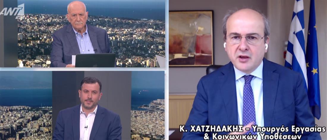 Χατζηδάκης - Καλημέρα Ελλάδα