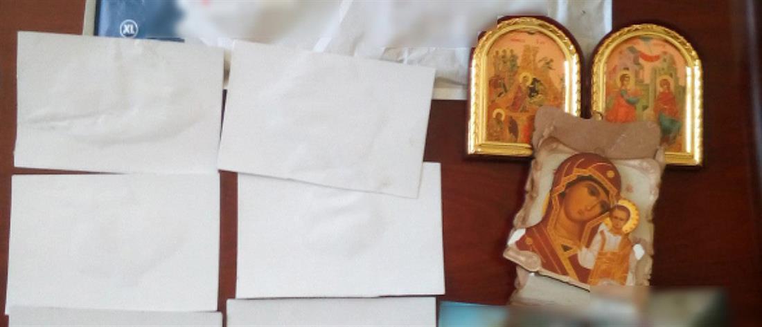 """Έστειλαν σε κρατούμενο εικόνες της Παναγίας """"ποτισμένες"""" με… ηρωίνη (εικόνες)"""