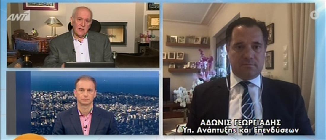 Γεωργιάδης στον ΑΝΤ1: φέτος δεν θα υπάρξει πασχαλινή έξοδος (βίντεο)