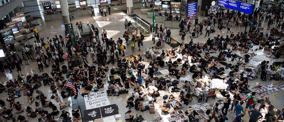 Συναγερμός στο αεροδρόμιο του Χονγκ – Κονγκ