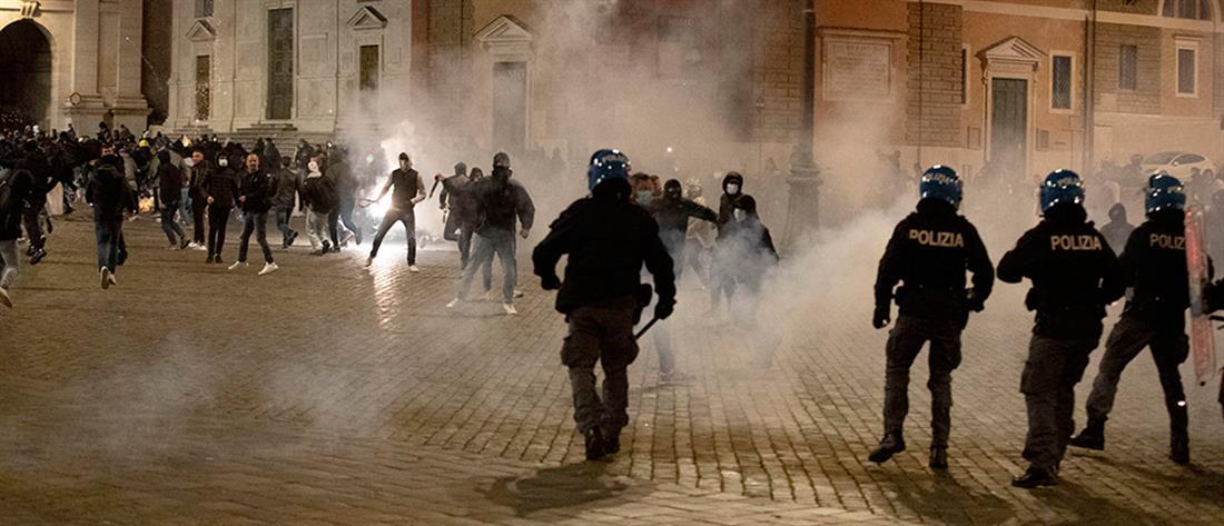 Ιταλία - επεισόδια - απαγόρευση κυκλοφορίας