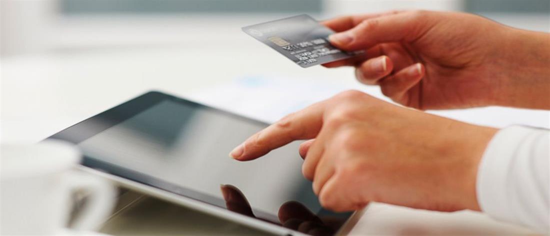 ΑΑΔΕ: όργιο φοροδιαφυγής μέσω social media