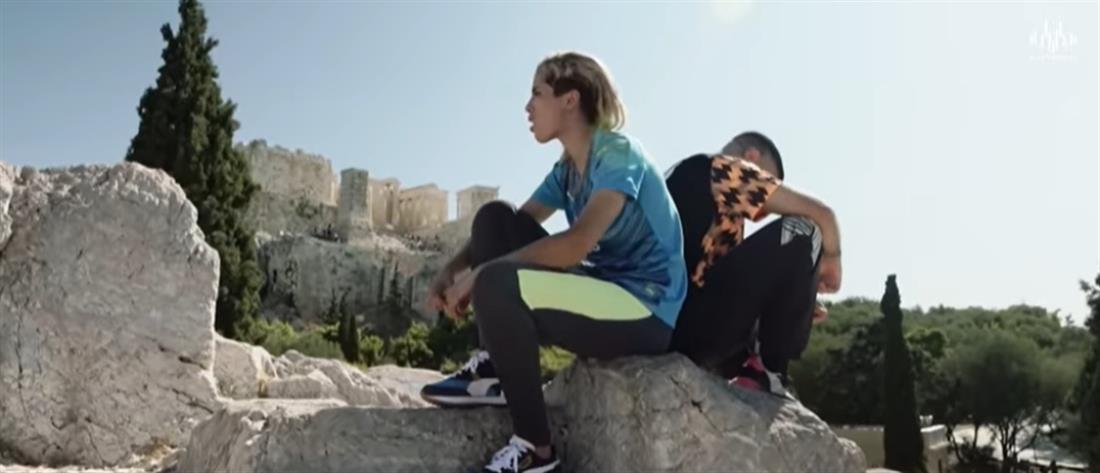 Μαρσέιγ: βιντεοκλίπ στην Αθήνα με Σάσκε και αναφορά στον Φύσσα! (βίντεο)