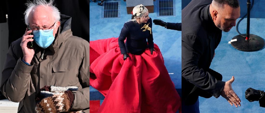 Ορκωμοσία Μπάιντεν: τα αξιοπερίεργα της τελετής (εικόνες)