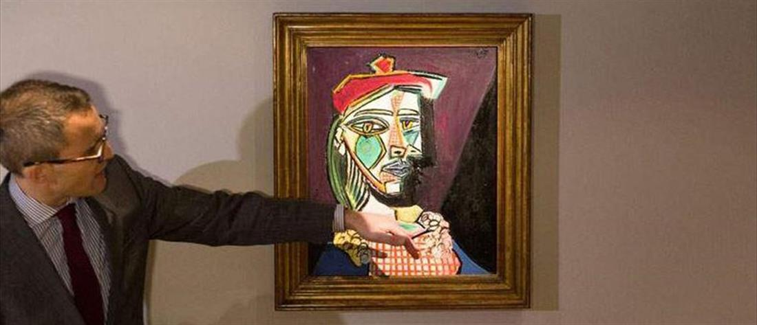 Στο σφυρί σπάνιος πίνακας του Πικάσο (φωτό)