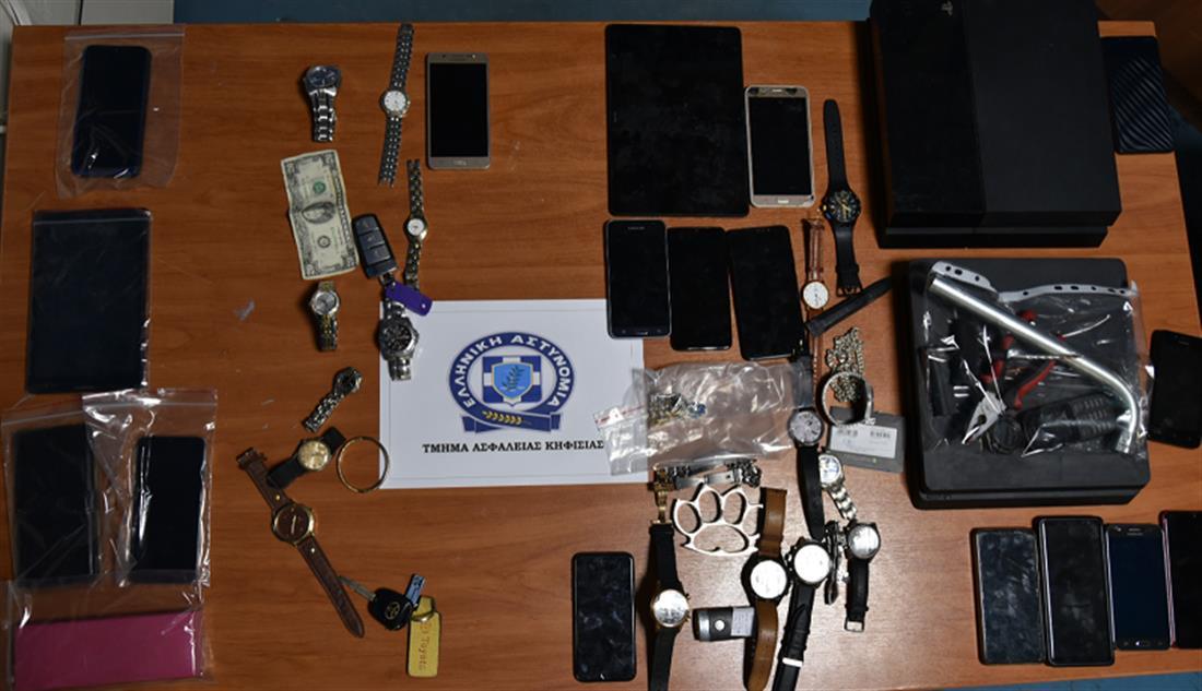 εγκληματική οργάνωση - Ανατολική Αττική