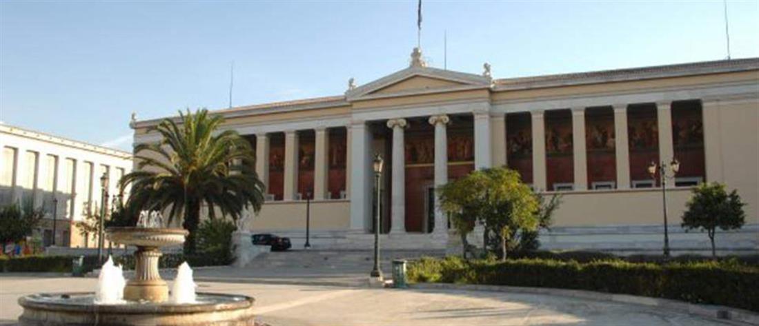Έξι ελληνικά πανεπιστήμια ανάμεσα στα κορυφαία παγκοσμίως