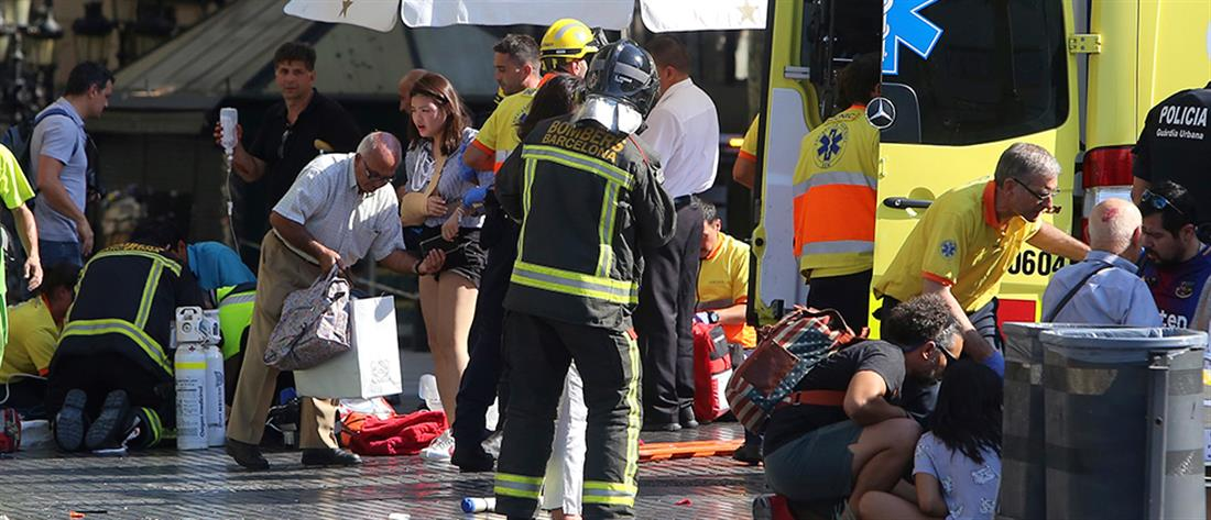 Νεκρή η Ελληνίδα που τραυματίστηκε στην  Βαρκελώνη
