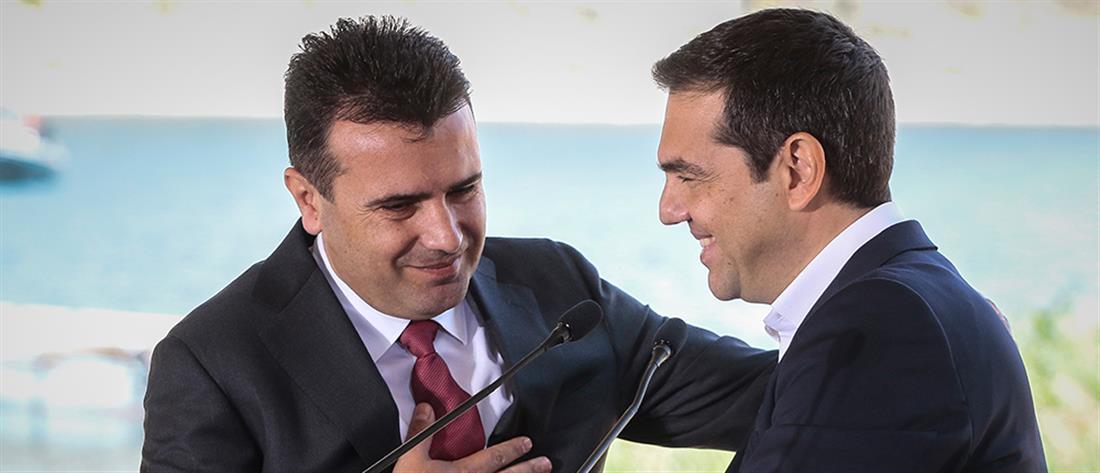 """Ζάεφ : η συμφωνία των Πρεσπών προστατεύει τη """"μακεδονική"""" ταυτότητα και γλώσσα"""