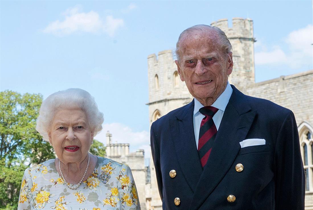 AP - Βρετανία - γενέθλια - Πρίγκηπας Φίλιππος