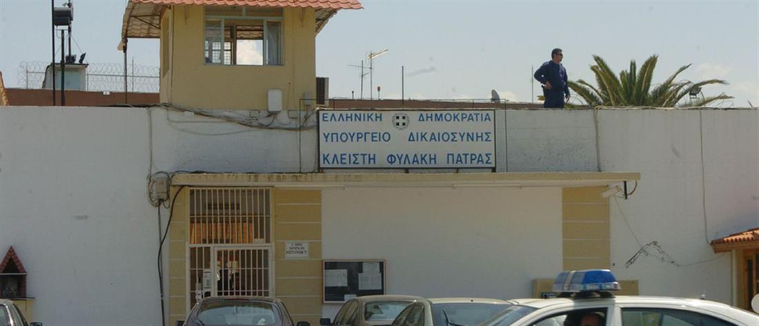 Κορονοϊός - Πάτρα: συναγερμός για κρούσματα στις φυλακές Αγίου Στεφάνου