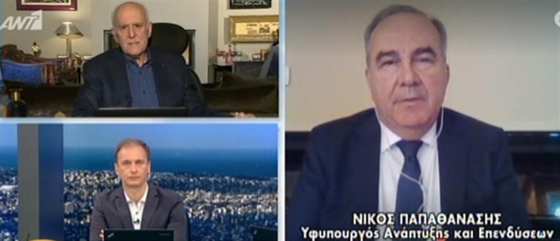 """Παπαθανάσης στον ΑΝΤ1: """"διπλάσιες"""" οι λαϊκές αγορές στην Αττική (βίντεο)"""