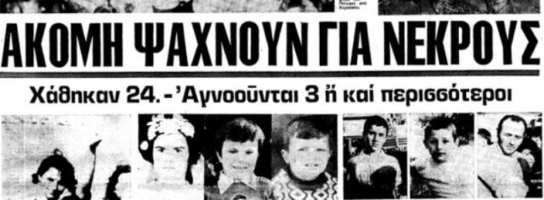 Η θεομηνία στην Αθήνα που άφησε πίσω της δεκάδες νεκρούς και βιβλικές καταστροφές