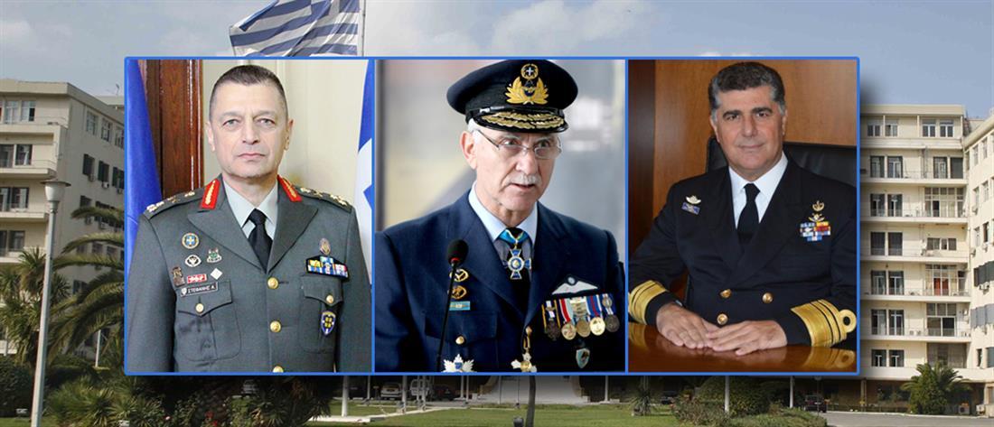 ΚΥΣΕΑ: Νέοι Αρχηγοί και στα τρία Επιτελεία