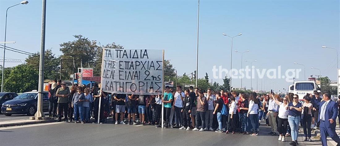 Θεσσαλονίκη: ένταση και αποκλεισμός δρόμων από γονείς και μαθητές (εικόνες)