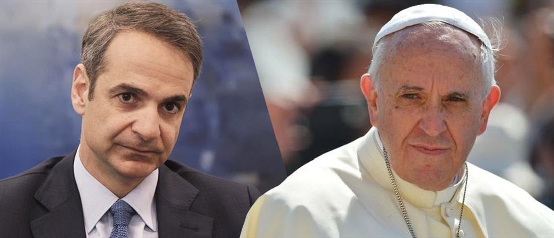 Μητσοτάκης σε Πάπα Φραγκίσκο: Σας περιμένουμε στην Ελλάδα ...