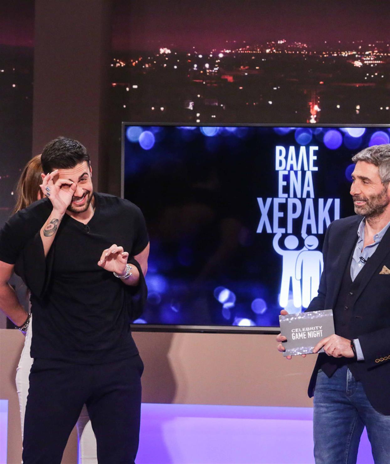 CELEBRITY GAME NIGHT - 9o ΕΠΕΙΣΟΔΙΟ