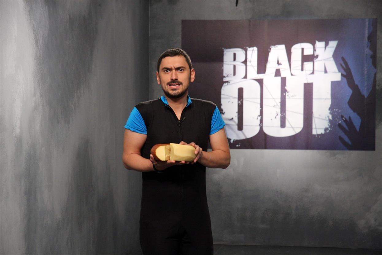 BLACK OUT - ΕΠΕΙΣΟΔΙΟ 16