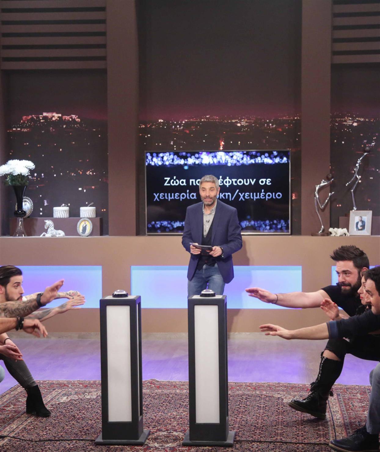 CELEBRITY GAME NIGHT - 14o ΕΠΕΙΣΟΔΙΟ