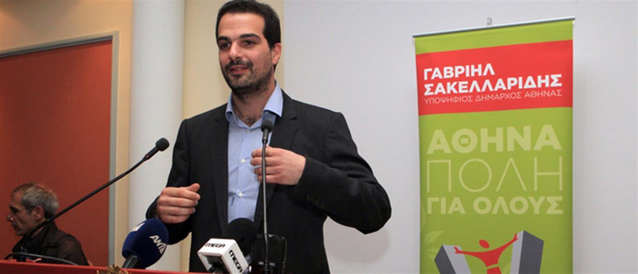 ΣΑΚΕΛΛΑΡΙΔΗΣ - παρουσίαση - δημοτικές εκλογές