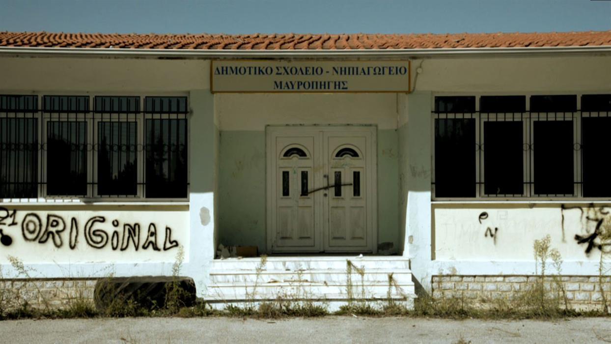 VICE SPECIALS - ΟΙ ΠΡΟΣΦΥΓΕΣ ΤΗΣ ΚΟΖΑΝΗΣ