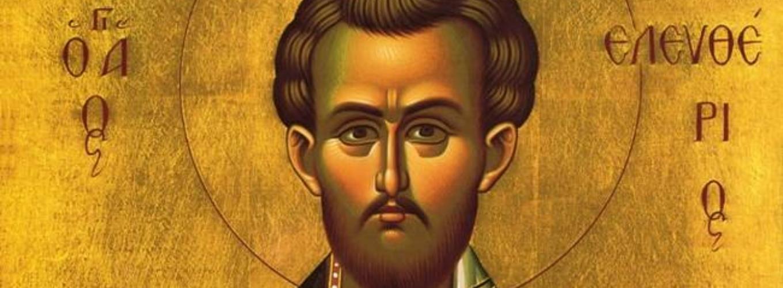 Άγιος Ελευθέριος, ο προστάτης των εγκύων - Η συγκλονιστική ιστορία του