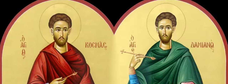 Άγιοι Ανάργυροι: Ο βίος του Κοσμά και του Δαμιανού