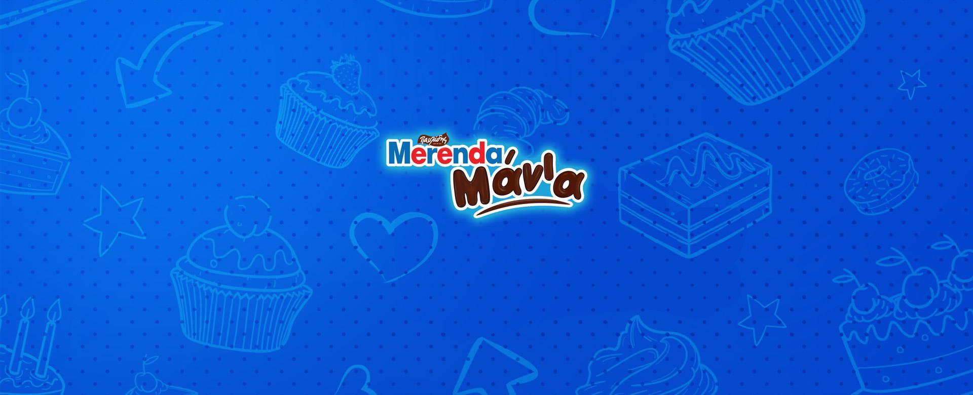 MERENDA ΜΑΝΙΑ