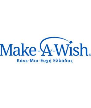 MAKE A WISH (KANE-MIA-EΥΧΗ ΕΛΛΑΔΟΣ)
