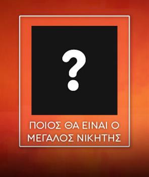 ΚΑΤΙ ΨΗΝΕΤΑΙ - ΕΒΔΟΜΑΔΑ 2