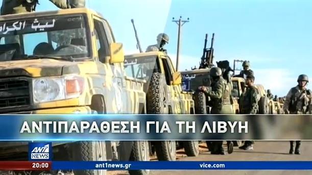 Κόντρα για την απουσία της Ελλάδας στην Διάσκεψη για την Λιβύη