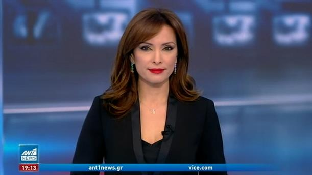 ANT1 NEWS 01-01-2021 ΣΤΙΣ 18:50