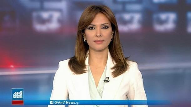 ANT1 NEWS 13-04-2021 ΣΤΙΣ 13:00