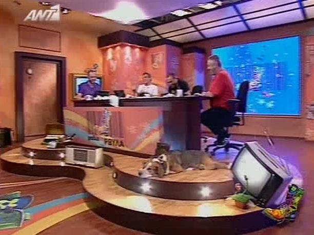 Ράδιο Αρβύλα 21-04-2010