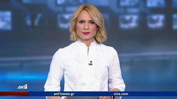 ANT1 NEWS 06-06-2020 ΣΤΙΣ 19:30