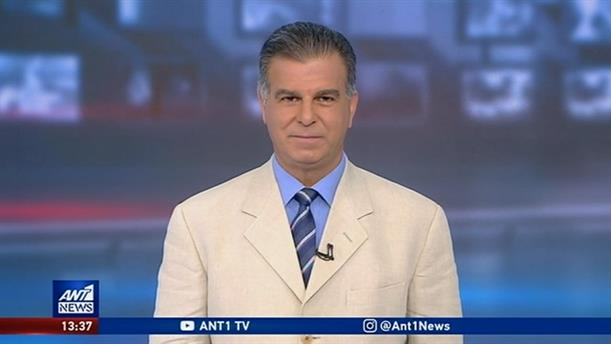 ANT1 NEWS 01-09-2020 ΣΤΙΣ 13:00
