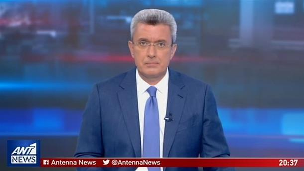 ANT1 NEWS 10-06-2019 ΣΤΙΣ 19:30