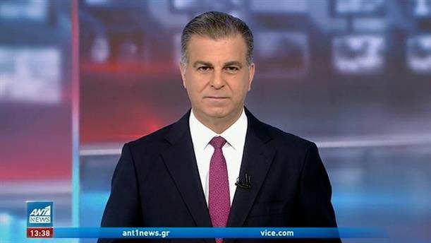 ANT1 NEWS 31-12-2020 ΣΤΙΣ 13:00