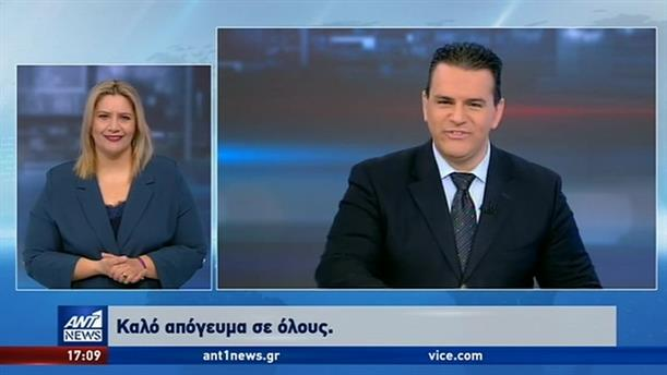 ANT1 NEWS 22-01-2020 ΣΤΗ ΝΟΗΜΑΤΙΚΗ