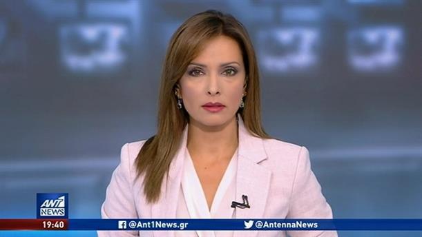 ANT1 NEWS 27-08-2020 ΣΤΙΣ 19:30