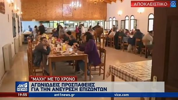 Το μήνυμα του Αρχιεπισκόπου Αναστάσιου στο δοκιμαζόμενο αλβανικό λαό μέσω του ΑΝΤ1