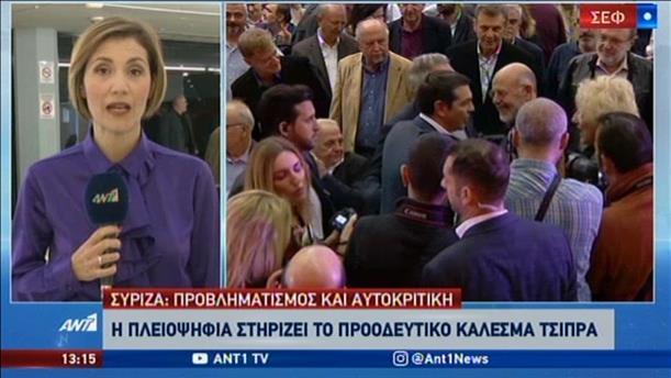 Προβληματισμός και αυτοκριτική στο συνέδριο του ΣΥΡΙΖΑ