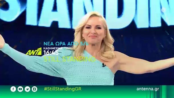 Still Standing – Από 05/04 στις 16:45