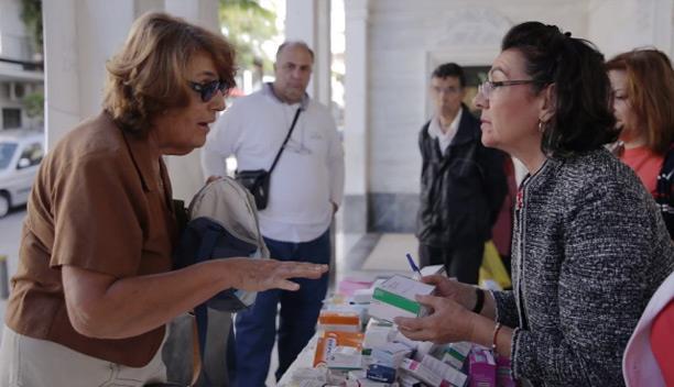 Ιατρείο Κοινωνικής Αποστολής: Επτά χρόνια προσφοράς στο συνάνθρωπο