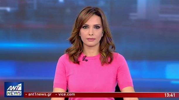 ANT1 NEWS 10-07-2019 ΣΤΙΣ 13:00